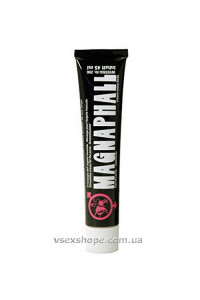 Крем Magnaphall 45ml