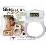 Кольцо на пенис Sex Counter fitness