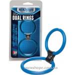 Кольцо на пенис Menzstuff Dual Rings Blue